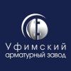 ООО Уфимский арматурный завод Уфа