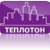 TEPLOTON Воронеж