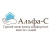 ООО Альфа-С