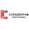 ООО Стройпруф Констракшен Москва