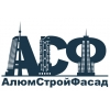 ООО АлюмСтройФасад Краснодар