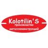 """ПФ """"Kolotilin'S"""" Самара"""