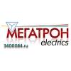 ООО МЕГАТРОН электрикс Санкт-Петербург
