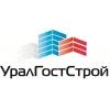 ООО УралГостСтрой Екатеринбург