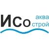 ООО ИСО аква строй Казань