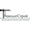 Технологстрой Краснодар