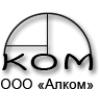 ООО Алком Казань