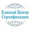 ООО Единый Центр Сертификации Санкт-Петербург