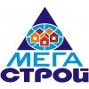 ООО Мега-Строй