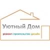 ИП Уютный дом Москва