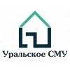 ООО Уральское Строительно-Монтажное Управление Екатеринбург