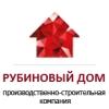 ООО Рубиновый Дом