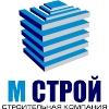 ООО М Строй