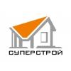 ООО СК СуперСтрой Ярославль