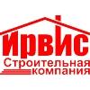 """ООО СК """"ИРВИС"""""""