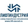 ООО ЛИФТИНДУСТРИЯ Самара