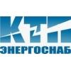 ООО КТП-Энергоснаб Пермь