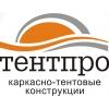"ООО ""ТЕНТПРО"", производственная компания"