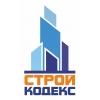 """ООО ОП """"АЛЕКМО--""""СТРОЙ-КОДЕКС """" Новороссийск"""