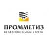 ООО Промметиз-юг Краснодар