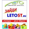 ООО Компания ЛЕТО