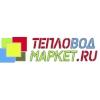 ТЕПЛОВОД-Маркет.РУ Великий Новгород