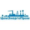 ООО Цемэнергопром Москва
