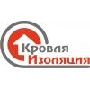 ООО Кровля Изоляция Екатеринбург