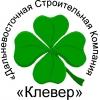 """ООО ДВСК """"Клевер"""" Владивосток"""