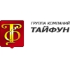 ООО Тайфун-Воронеж