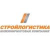 ООО Стройлогистика Москва