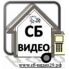 ООО СБ-ВИДЕО