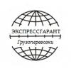 ООО ЭкспрессГарант Москва