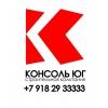 ООО Консоль-Юг