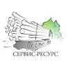 ООО Сервис-ресурс Екатеринбург