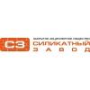 ЗАО Силикатный завод Оренбург