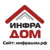 ООО Инфрадом Челябинск