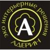 ООО Адерин Великий Новгород