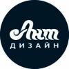 ИП Ант-дизайн Челябинск