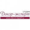 ИП Студия штор Декор-эксперт Тольятти