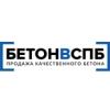 ООО Бизнес-Эксклюзив Санкт-Петербург