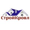 """Компания """"СтройКровл"""" Чебоксары"""