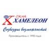 ООО Окна Хамелеон Москва