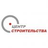 ООО Центр Строительства Пенза