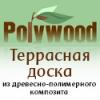 ЗАО Поливуд