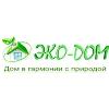 ООО Эко-Дом Барнаул