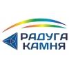 ООО Радуга Камня Екатеринбург