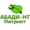 ООО Абади-НТ  - Abadi-NT