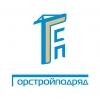 ООО ГорСтройПодряд Москва