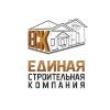 ООО ЕСК-52